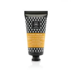 Hand Cream Honey (50ml)