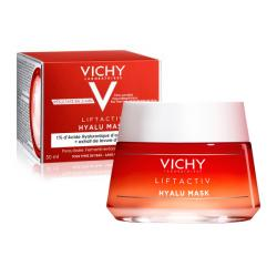 LIFTACTIV HYALU-MASK (50ml)