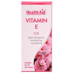 Vitamina E - Aceite Puro (50ml)