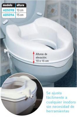 Ayudas din micas ad509a elevador wc econ mico 15 cm for Elevador taza wc