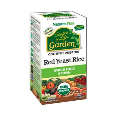 GARDEN ARROZ ROJO 600mg - RED YEAST RICE (60caps)