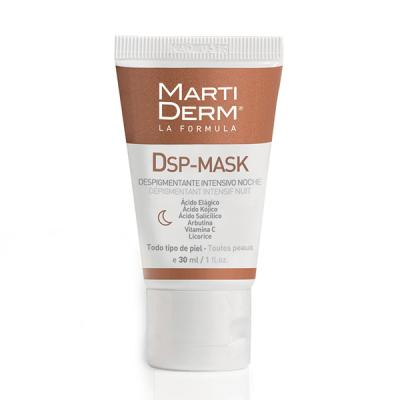 Mask-DSP Mascarilla Despigmentante (30ml)